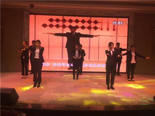 振烨舞蹈表演
