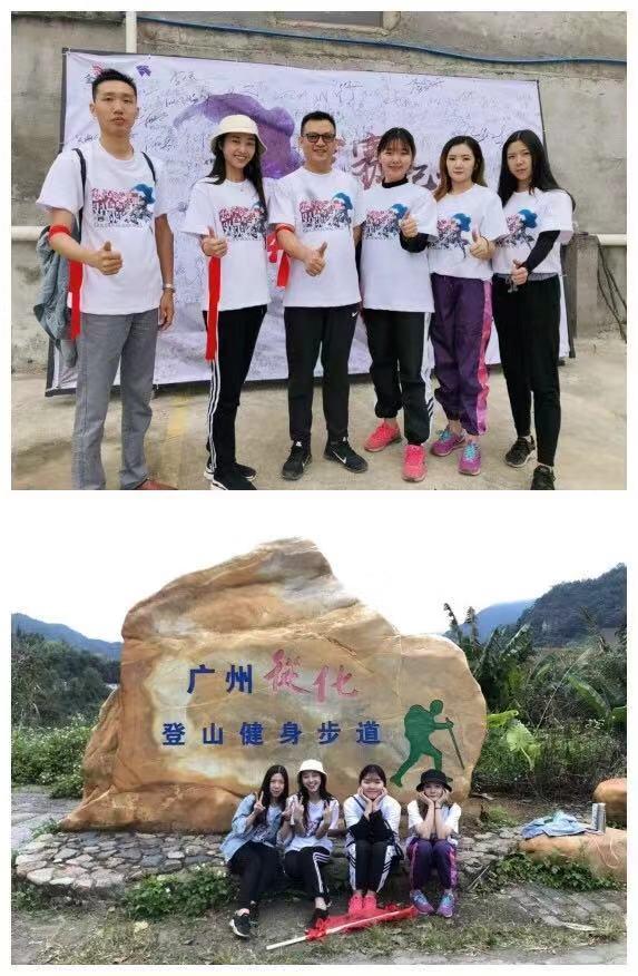 防霉片厂家'赞誉'18公里徒步登山活动照片